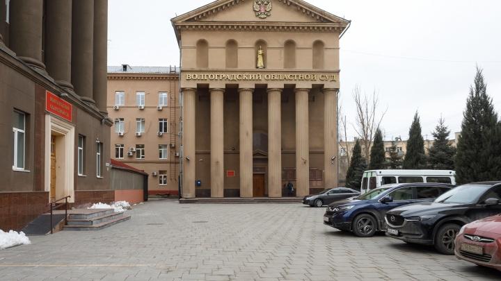 Руководство Волгоградского областного суда отчиталось о своих доходах