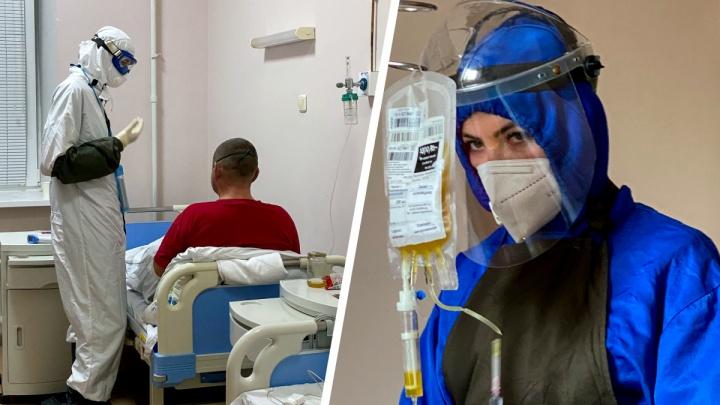 Сколько денег за год ушло на лечение больных коронавирусом тюменцев? Ответ ТФОМС
