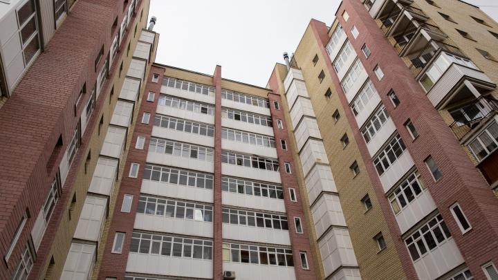 В Ярославской области повысят плату за капремонт