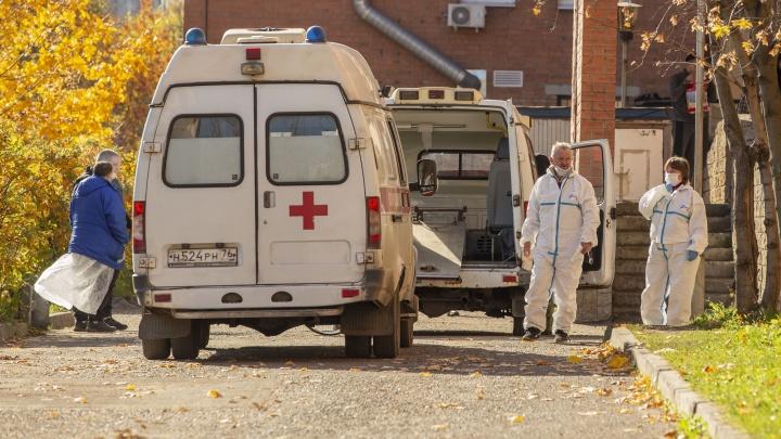 Три тысячи коек в ярославских больницах отдали под ковид: когда наступит предел возможностей