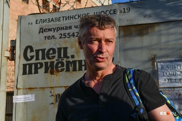 Евгений Ройзман уже отсидел в спецприемнике за организацию акции протеста 21 апреля
