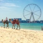 Отпуск в пандемию: правила въезда в ОАЭ в 2021 году
