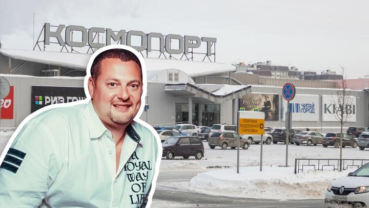 Бизнесмен Шаповалов проиграл суд о водопроводе за ТЦ «Космопорт»