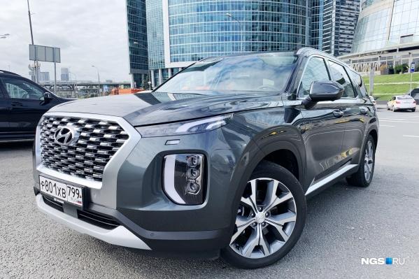 Hyundai Palisade представлен на рынке России