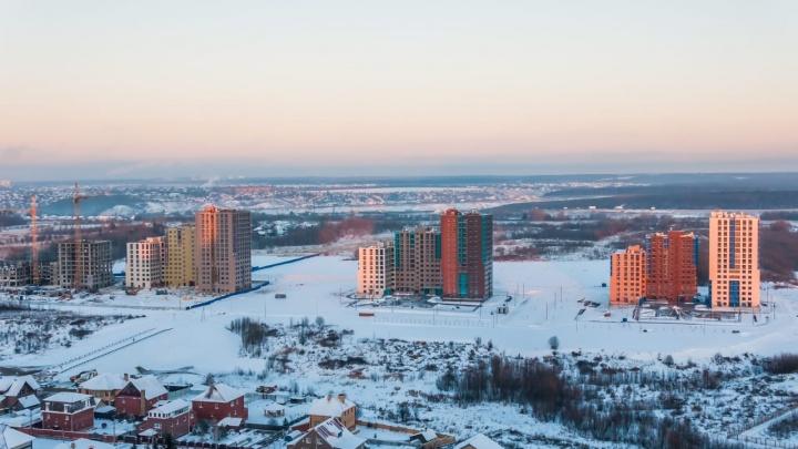 «Девелопмент-Юг» вошел в пятерку лидеров по объемам введенного жилья в Пермском крае