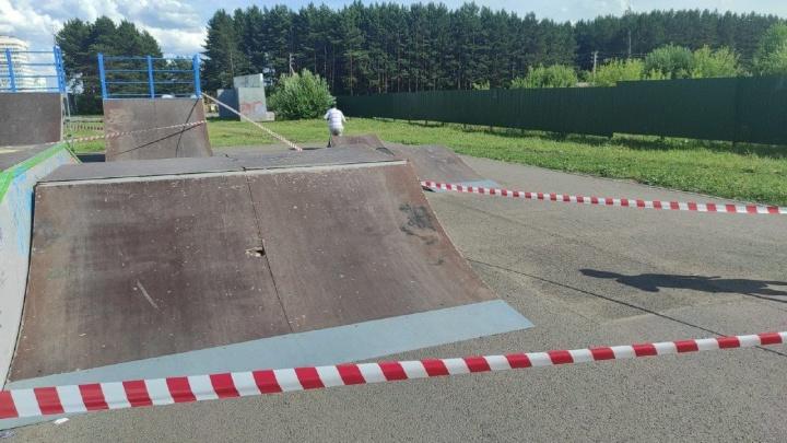 В Кемерово проверят все скейт-парки после ЧП на Радуге