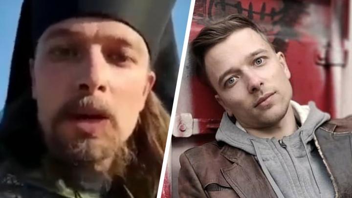Священник-битбоксер, которого разыскивала РПЦ из-за ролика в TikTok, оказался актером из Екатеринбурга