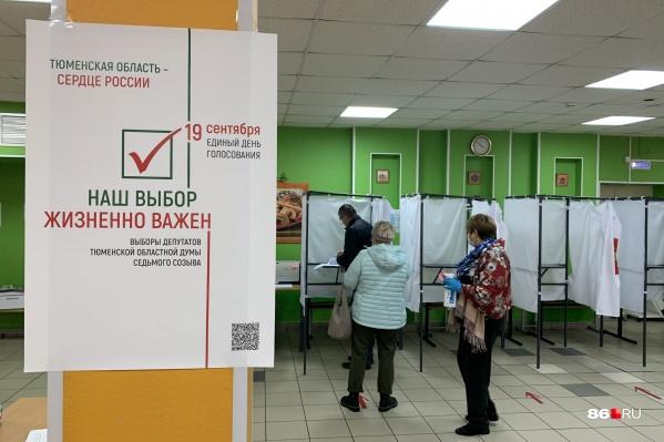 В ХМАО проходило сразу три большие избирательные кампании: выборы в Государственную, Тюменскую областную и окружную думы