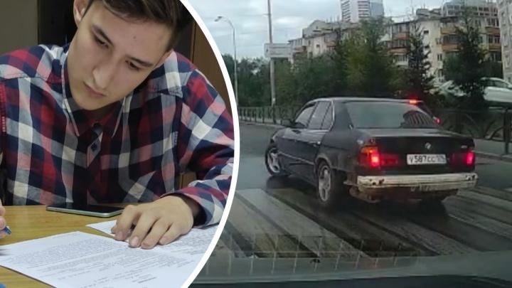 Выследили горожане: в Екатеринбурге нашли парня на тонированном BMW, который удрал с места аварии