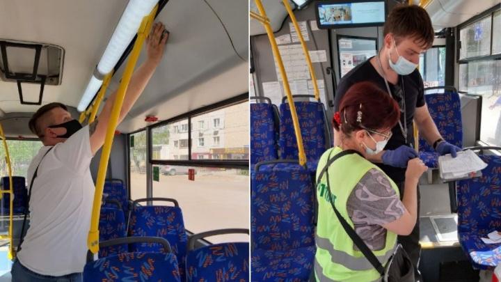 Куда жаловаться, если в новых автобусах или трамваях не работают кондиционеры? Отвечают в «Гортрансе» Перми