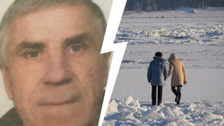 Под Волгоградом нашли мертвым без вести пропавшего пенсионера