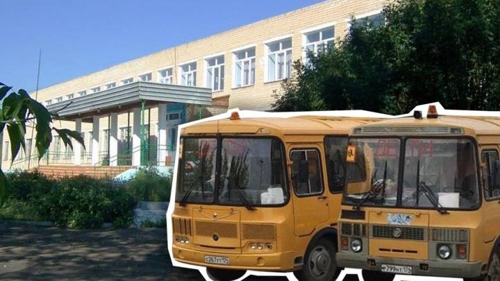 У жителей южноуральского села возникла проблема со школьными автобусами. Ее решили, но стало только хуже