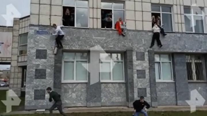 В пермском университете открыли стрельбу по студентам