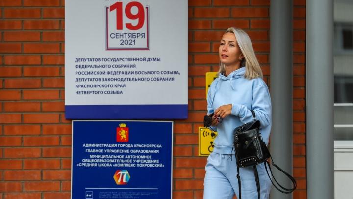 Красноярск голосующий: фоторепортаж с избирательных участков