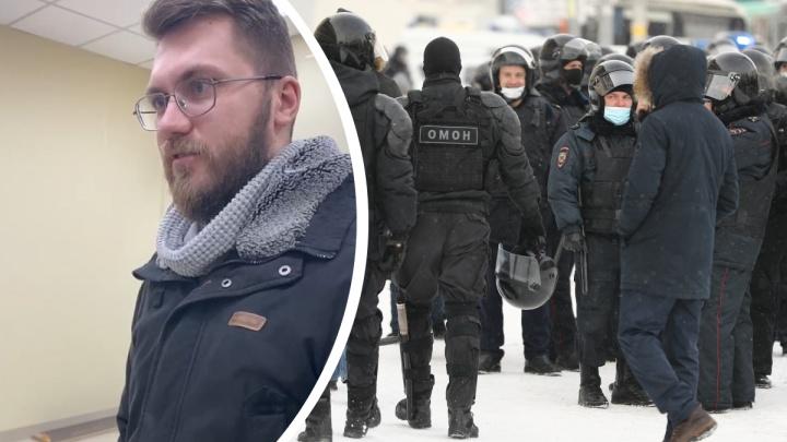 Сторонника Навального в Новосибирске арестовали на 10 суток за stories в инстаграме