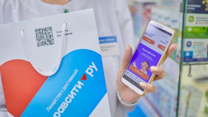 Маркетплейс «Здравсити» запустил новое мобильное приложение