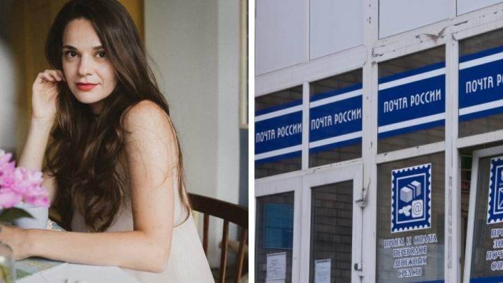 Сибирячка отсудила у «Почты России» деньги за отправку посылки, которую таможня не пустила во Францию