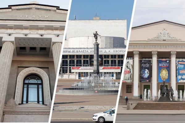 В Красноярске стартовал новый театральный сезон