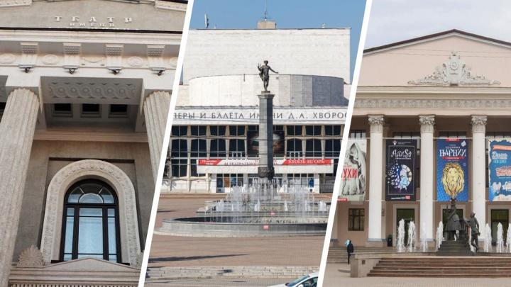 «Дон Жуан», «Капитанская дочка» и «День матери»: чем удивят красноярцев театры в новый театральный сезон