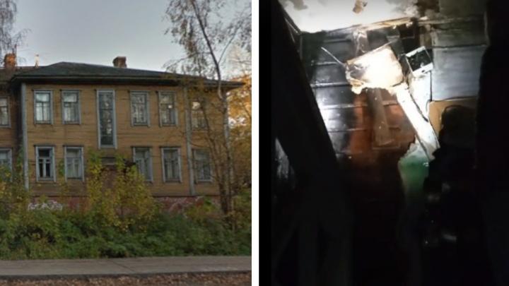 В Архангельске пришлось тушить уже третью аварийку с начала сентября. Все они рядом