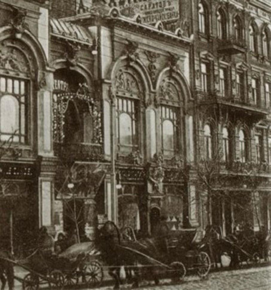 В начале XX века дом Яблоковых был таким
