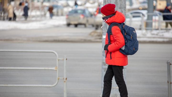 Из-за непогоды в Челябинске отменили занятия в школах