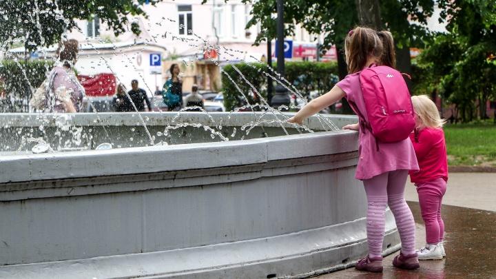 Куда сводить детей в Нижнем Новгороде, чтобы они обалдели: подборка интересных локаций