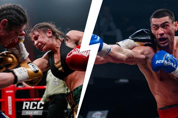 На турнире по профессиональному боксу «Вечер звезд» прошло девять поединков, семь из которых были титульными