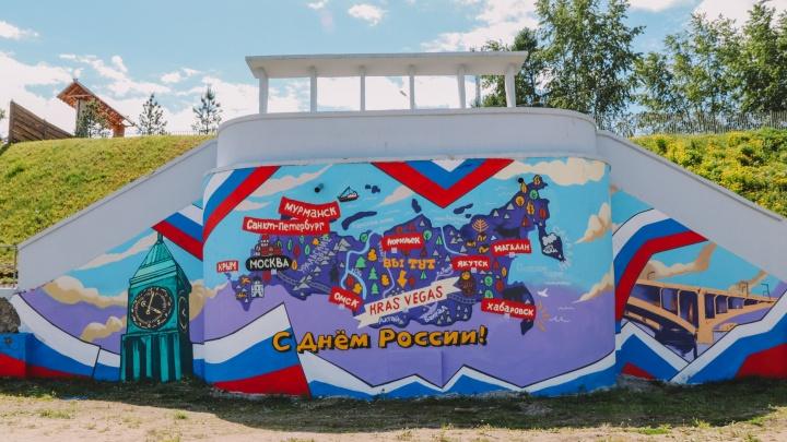На запущенной набережной в Красноярске сделали патриотичные граффити ко Дню России