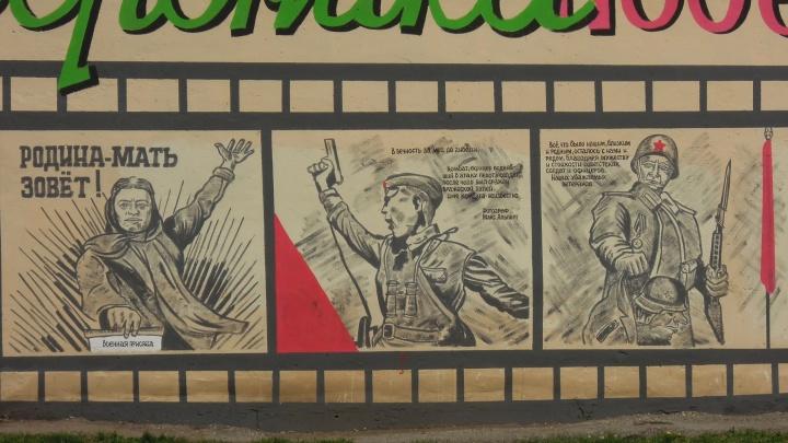 Уфимцы возмутились уродливыми граффити к 9 Мая в Кировском районе