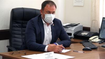 Власти рассказали, кто будет отбирать кандидатов на должность мэра Кемерово