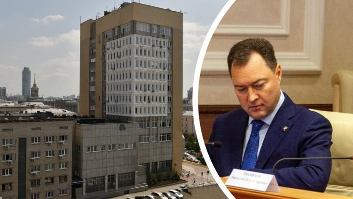 Полицию попросили возбудить уголовное дело о «хитрых закупках» свердловского депутата Серебренникова