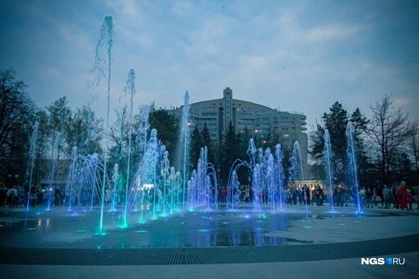 Открытие фонтана прошло сегодня вечером