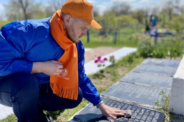 Волонтеры отправились на гражданское кладбище, где убрали прошлогоднюю траву, помыли плиты и помогли восстановить окраску памятных мест