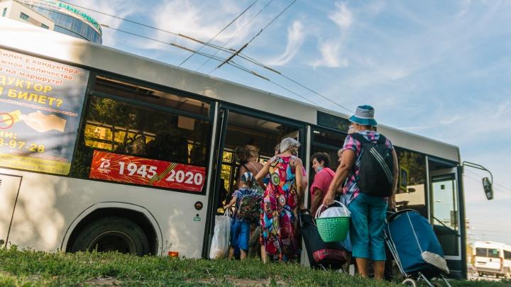В Самаре не будут запускать дачные автобусы на 2 и 9 мая