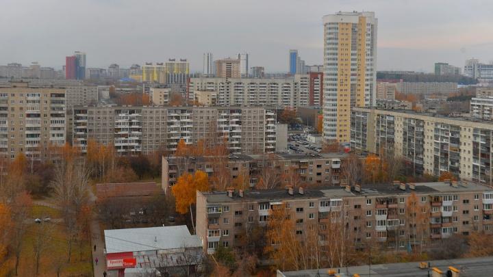 Цены, остановитесь! В Екатеринбурге стоимость вторичного жилья девятый месяц бьет рекорды