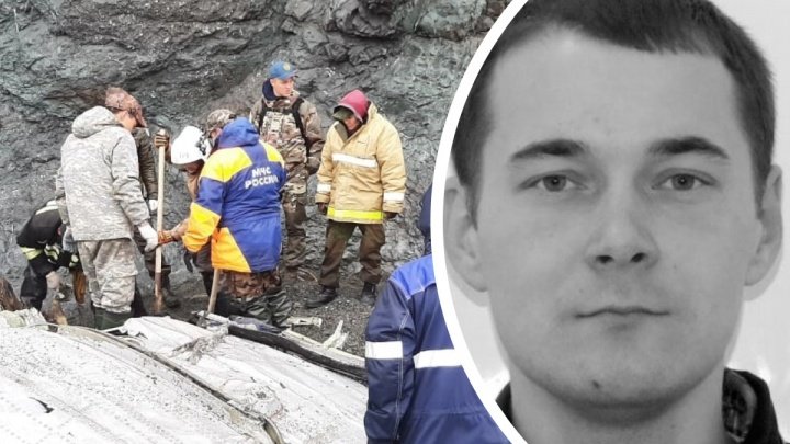 В авиакатастрофе на Камчатке погиб красноярец