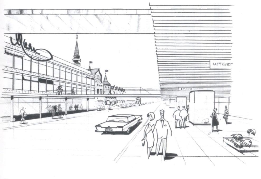 Проект также предусматривал снос исторических построек