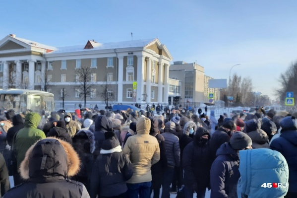 Митинг в поддержку Навального в Кургане в прошлые выходные собрал несколько сотен участников