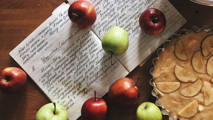 8 способов избавиться от урожая яблок: готовим аджику, пастилу и сидр