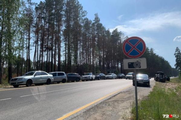 Эта трасса станет первой скоростной магистралью на территории региона