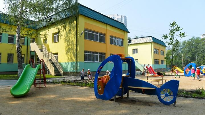 Какие садики в Екатеринбурге закроют летом на ремонт: публикуем список
