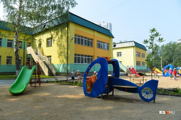 Некоторые детские сады закроют полностью, в других — только отдельные группы