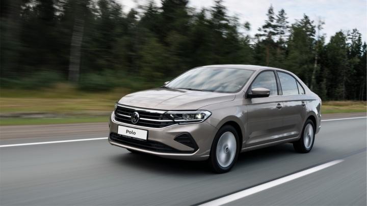 Красноярцам предложили специальные условия на покупку Volkswagen Polo в феврале