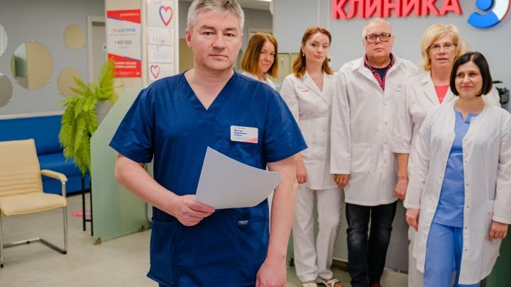 40 врачей и 30 направлений медпомощи: как устроена частная поликлиника «Эксперт»