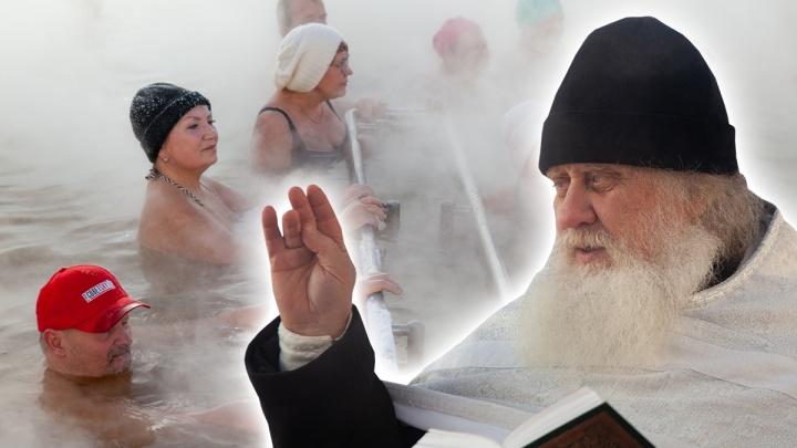 Святой источник: 15 кадров, как тюменцы окунались в Крещение в горячую минералку