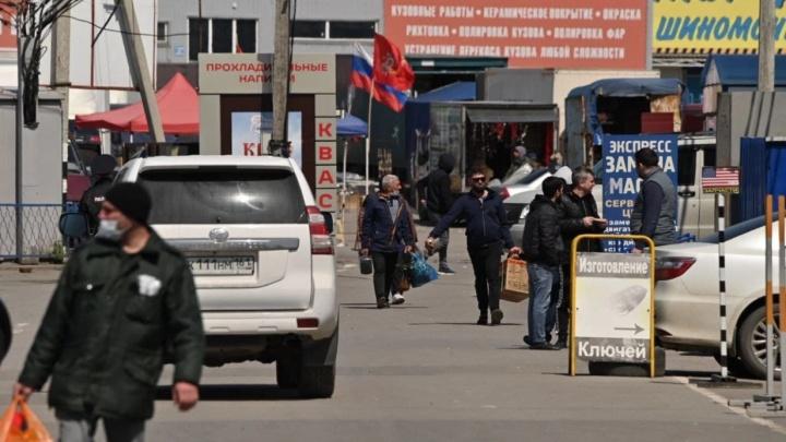 Власти рассказали, как будут переносить рынки из Аксайского района