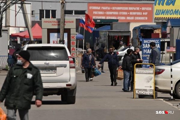 Аксайские рынки заблокировали в конце апреля