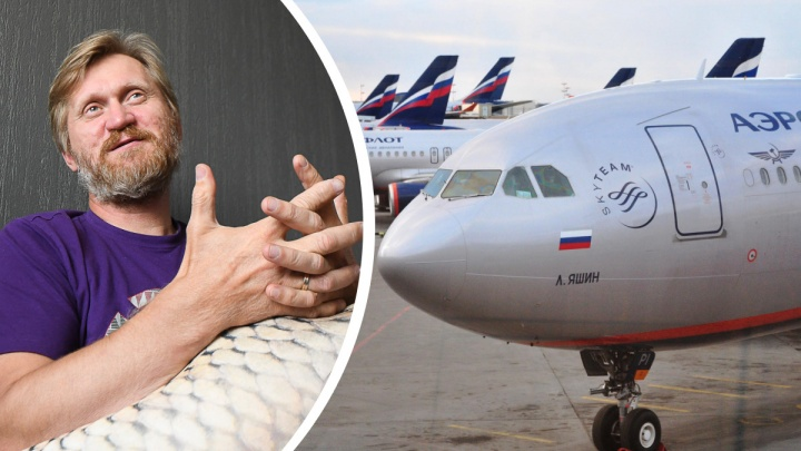 «Кажется, копчик сломался»: Андрей Рожков пожаловался на жесткую посадку самолета «Аэрофлота»