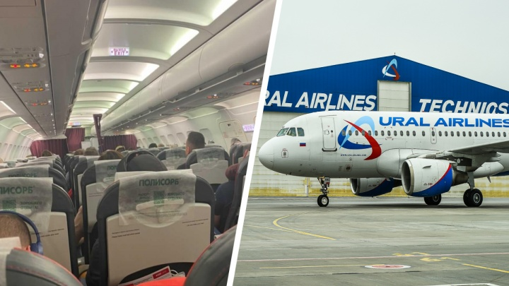 «Самолет сломался, нас пересадили в другой»: в Москве на несколько часов задержали рейс до Екатеринбурга
